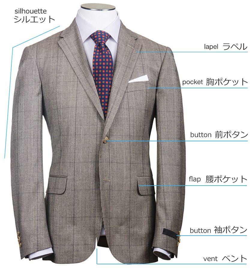 ジャケットデザイン指定イメージ