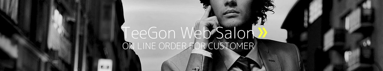 TeeGon Web Salon